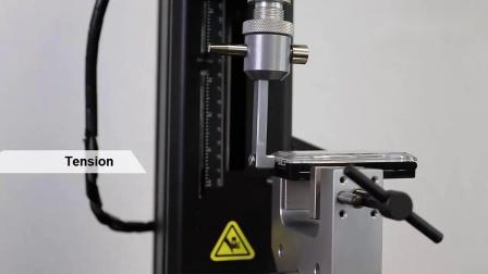 Chatillon TCM电动测力机台 - 包装力学测试