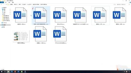 排版绝招批量设置文本格式、格式刷复制格式、复制格式、格式刷绝招、word排版格式刷、办公软件格式刷、批量格式排版、word软件排版绝招、文字相同格式批量设置