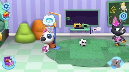 汤姆猫总动员 蒙蔽眼睛玩游戏