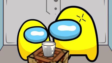 太空狼人杀:小兰喝完MC我的世界牛奶,变成了小芝麻!