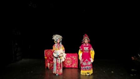 北京金声京剧团 2021庚子封箱戏  京剧《状元媒》