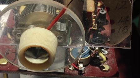 CP23:再生机接收918KHz山东综合广播-在昆明接收