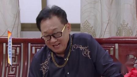 超清 2021-01-31外来媳妇本地郎:诚叔哭吧不是罪(上下)