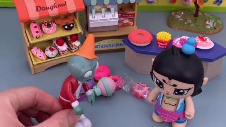 僵尸来买东西了,可是要钱,怎么乔治和葫芦娃就不要钱