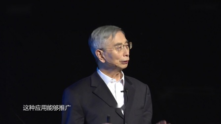 倪光南:我国网信领域的未来