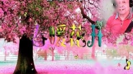 《春暖花开》雅佳五千电吹管音色67号bE调吉洪列夫[2021_02_03 13-36-06]