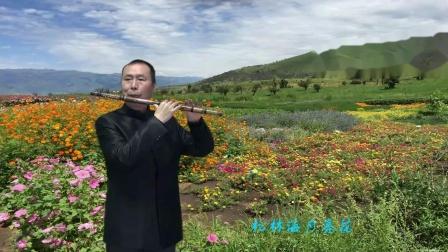 那拉提-笛子独奏-琴台乐坊