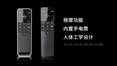 力纳克家居系列——HC40手控器 荣获欧洲创新技术奖