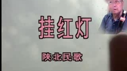 《挂红灯》雅佳五千电吹管音色67号E调吉洪列夫[2021_02_03 16-56-07]