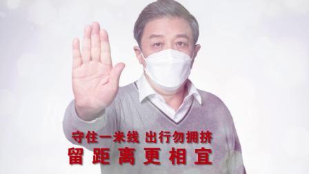 闻喜礼元镇党委政府疫情防控宣传片