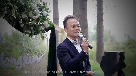 纯粹小众森系婚礼——魏祥