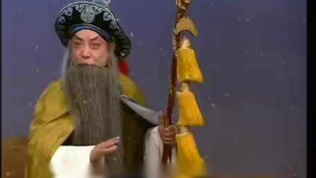 京剧《苏武牧羊》叹苏武-张学津