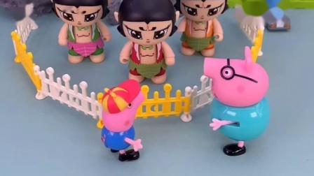 猪爸爸带乔治来参观了,有葫芦娃还有僵尸啊,怎么这么多啊
