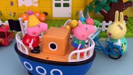 佩奇有一辆船,要带乔治出去玩,快点上车吧