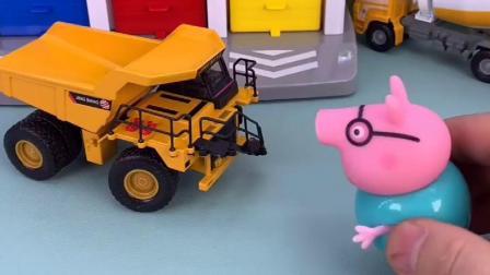 猪爸爸要去接乔治佩奇了,可是没车怎么办,去找车车来了