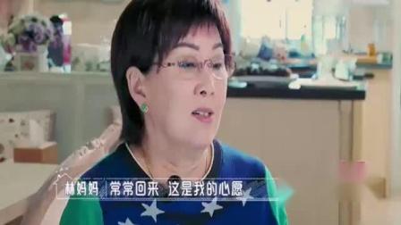 陈若仪讲述林志颖追自己的过程,套路深不可测,小弟甘拜下风!
