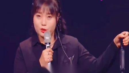 搞笑段子脱口秀:北大才女李雪琴最新搞笑段子