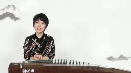 考级慕课   三级技法讲解和弦