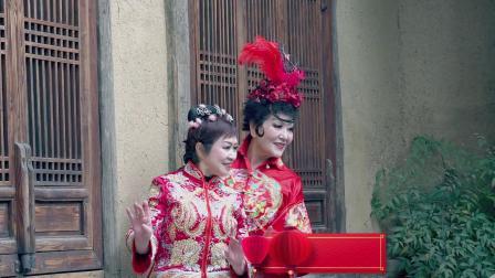 爱之尚艺术团 ( 新年贺喜 )