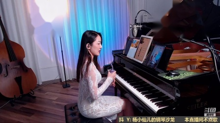 大学教师,钢琴,杨小仙儿].[郑州[20210204203750]