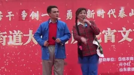 豫剧  《朝阳沟》选段  双上山  演唱  李文 王强