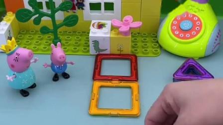 小猪佩奇变了魔术,猪妈妈给了吃的,乔治也给变魔术