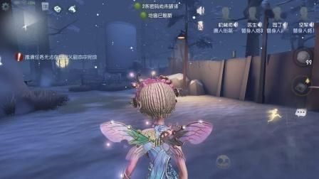 【第五人格春节版本】机械师情人节限时时装礼包游戏内效果展示