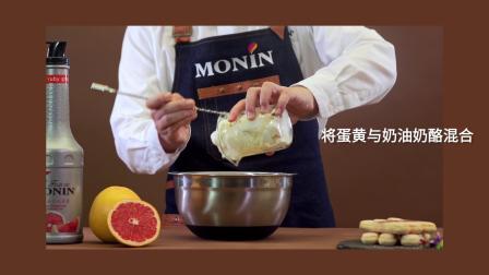 红柚提拉米苏