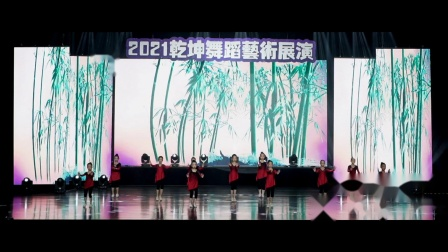 43 古典舞《佳人》乾坤舞蹈2021新年剧目展演第二场
