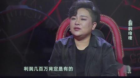 谢谢你来了《带刺的玫瑰》重庆卫视