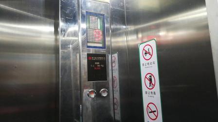 万国大都会停车楼电梯2
