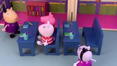 兔小姐开着车来了,上面带着乔治佩奇去上学了,开始上课了