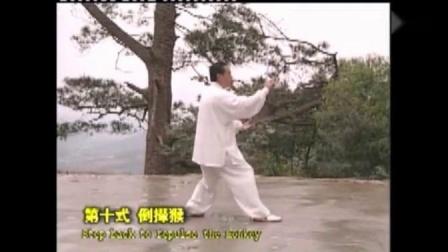 杨氏简化37式太极拳口令音乐