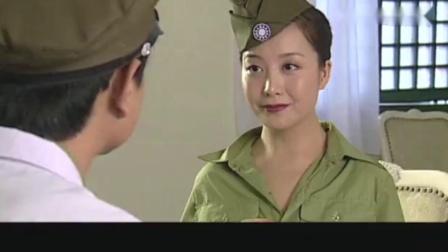 女教官解开衣领,少校军医以为心脏有问题,不料下秒军医傻眼了