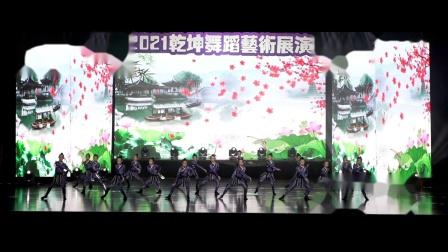 54 中国舞《花木兰》乾坤舞蹈2021新年剧目展演第二场