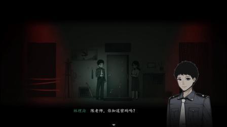 【舍长制造】爷爷倒卖文物,爸爸却死了?—烟火 02