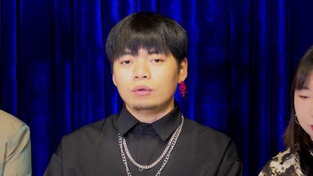 """【京文唱片""""星火计划""""】妙手回乐队专访(上)-好的音乐要有积极的影响"""