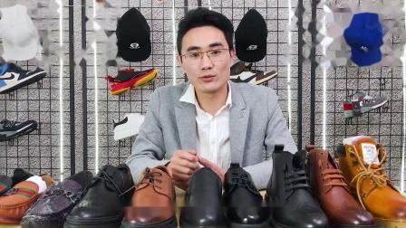 休闲还是商务?分类众多的男士皮鞋该怎么选