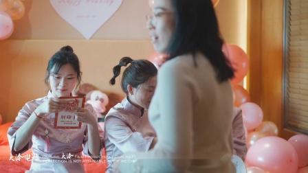 「大泠婚礼快剪」◆『XIE&LIU』| DarlingFilm出品