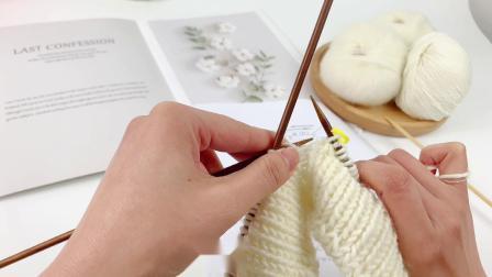 极简风套头毛衣编织教程1