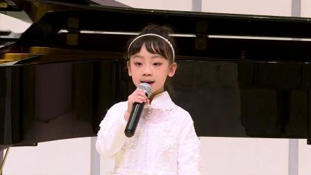 金色童年-李师沐桐