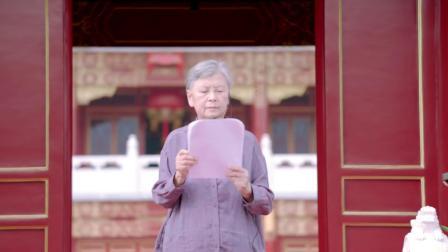 劉素雲老師 - 六和小院 法界共享