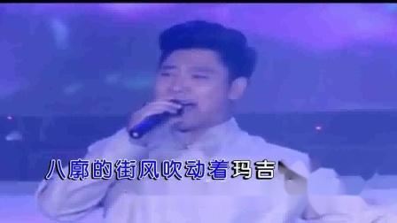 成林江措& 嘉央曲珍--蓝色天梦