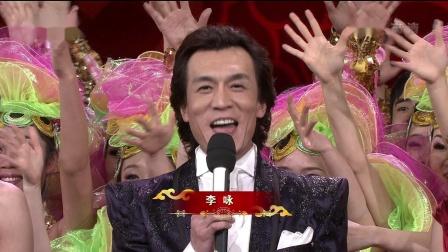 《2011年中央电视台春节联欢晚会》主持人的开场片段 1080P+增强清晰 2011年2月2日