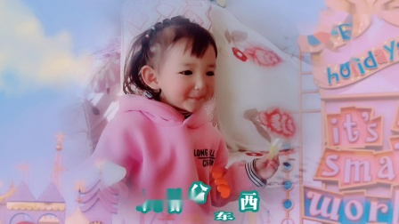 《我可以抱你吗》-演唱:张惠妹-大理巍山
