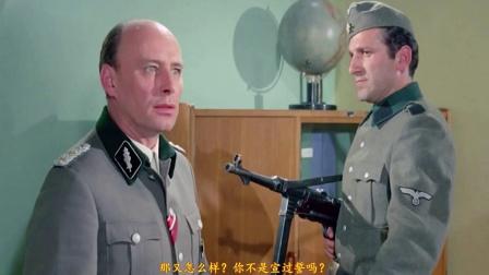戰争片 剪辑 【橋】1969 南斯拉夫 (國語+(塞尔維亞語) 中英字幕