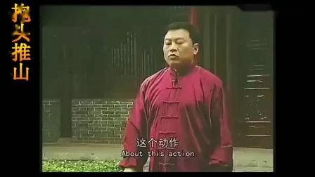老架一路74式第四段动作分解教学(张东武)_高清