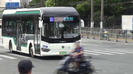 上海公交 巴士一公司 934路 S2Y-0462