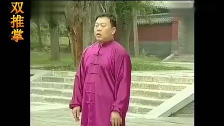老架一路74式第二段分解动作教学(张东武)