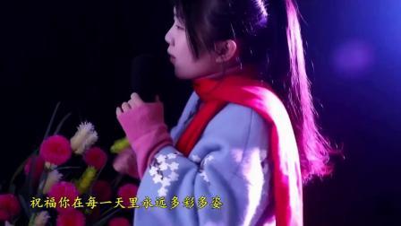美少女一首粤语新年歌《祝福你》祝大家新年快乐!万事如意!